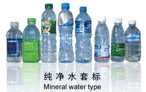 5 Gallon Lap vattenflaska krymphylsa applikator maskin för rund stor flaska HTP-50P