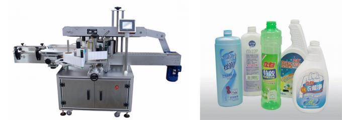 Kosmetisk flaskdekal Rund flaskmärkning / självhäftande märkningsmaskin
