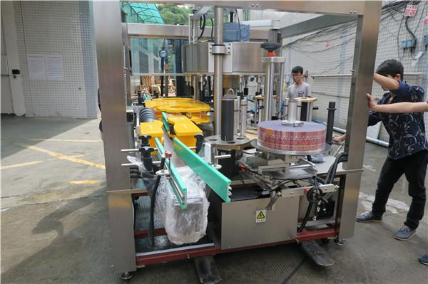 Juice Beer Bottle Onefold Rotary Sticker Labelling Machine AC380V 50Hz 5.5KW
