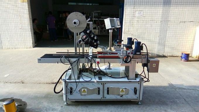 1500W topp märkningsmaskin / etikettapplikationsutrustning för kepsar, lådor, tidskrifter, kartong