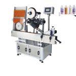 Automatisk gödselpåse flaskdekal märkningsmaskin 220V 2kw 50/60 HZ