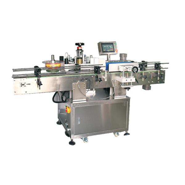 Automatisk servomotor vinmärkning maskin