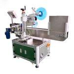 Automatisk flaskmärkning Horisontell märkningsmaskin Aluminiumlegering