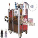 Flaskdryckkrympfodraletikettmaskin, krympfodraletikettapplikator