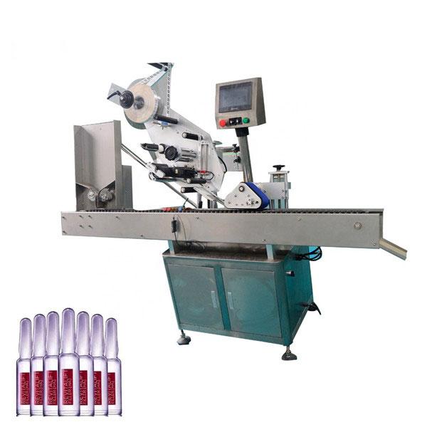 Intelligent kontroll Sus304 ekonomisk automatisk kosmetikflaska märkningsmaskin