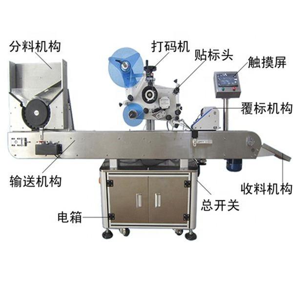 Märkningsmaskin för liten rund flaskdekal för läkemedelsindustrin