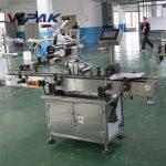 Multifunktionsetikettapplikatormaskin för lådor, automatisk märkningsmaskin