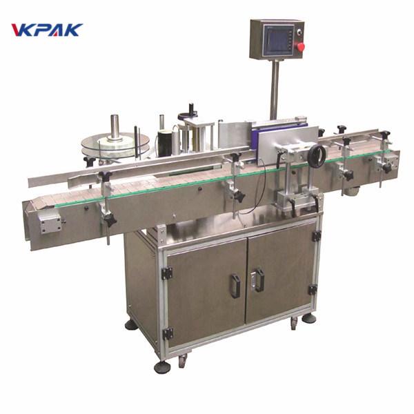 Icke-torrt lim, trälåda, exportförpackningsmärkningsmaskin