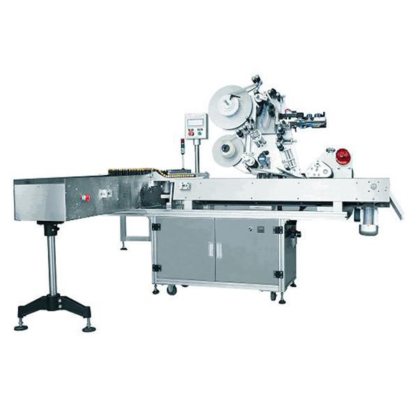 Oral Liquid Automatic Sticker Labelling Machine 220V 50Hz 1500W