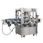Rund flaska roterande klistermärke Märkningsmaskiner Utrustning Tjocklek ≥ 30 mm