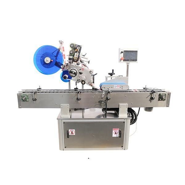Topp- och dubbelsidig märkningsmaskin