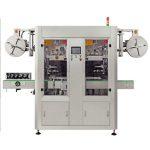 Märkningsmaskin för vattenkrymphylsa / Maskin för krymphylsapplikator