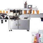 Dubbel sida Sus304 rostfritt stål etikett märkning maskin