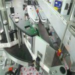 Automatisk märkning av dubbelsidig klistermärke för fyrkantig rund platt flaska