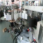 Automatisk platt plast Buke Single / One Side High Speed Labelling Machine