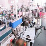 Flaskans dubbelsidiga märkningsmaskin för olika platta fyrkantiga flaskburkar