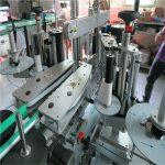 Vattenflaskans främre och bakre märkningsmaskin