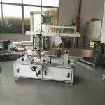 Juice / vinflaska Automatisk klistermärkesmaskin, automatisk märkningsmaskin
