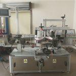 2 huvud främre och bakre dubbelsidiga etiketteringsmaskiner för oval flaska
