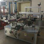 Två huvuden oval flaskmärkningsmaskin för oval flaska i kemisk industri