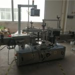 Maskin för märkning av plastflaskor för kemiska produkter