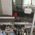 Maskin för märkning av plastflaskor för kosmetisk industri