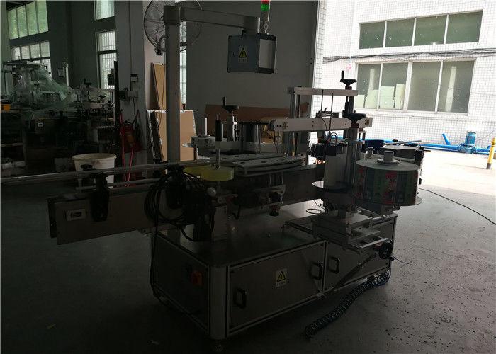 Kina Dubbelsidig rund / fyrkantig / platt plastflaskmärkningsmaskin, automatisk flasketikettapplikator leverantör