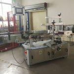 Helautomatisk fyrkantig flaskmärkningsmaskin sveper runt för 3000-5000b / H