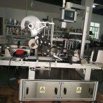 Paging Top-märkningsmaskin för plastpåse / ospridd kartong / maskpåse