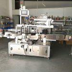 Rund flaskmärkningsmaskin / helautomatisk applikator för platt ytaetikett