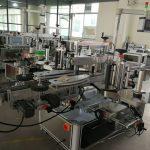 Höghastighetsmärkningssystem för dubbla hörnförseglingar för farmaceutiska kartonger