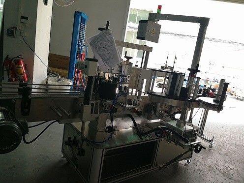 Kina Dubbelsidig automatisk klistermärkesmaskin med hög noggrannhet + -0,8 mm leverantör