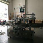 Två sidor fyrkantig flaskmärkning maskin hög precision 50Hz