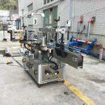 Självhäftande klisterapplikatormaskin för mineralvatten runt fyrkantig kon