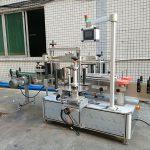 Höghastighetslindning runt märkningsmaskin för oval flaska 220V