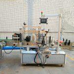 Enkel automatisk fram- och baksida märkningsmaskin med dubbelsida