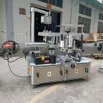 Helautomatisk etikettmaskin för kartonghörnförsegling 220V 50HZ 1200W